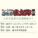 三井淳平が出演する「ミュージカル 忍たま乱太郎 第10弾」が5月10日からスタート!